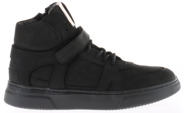 Hip X Isabel Marant Sneakers - Brooklee - Hip