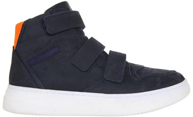 Hip Klittenband Sneaker - H1995 Jongens - Hip