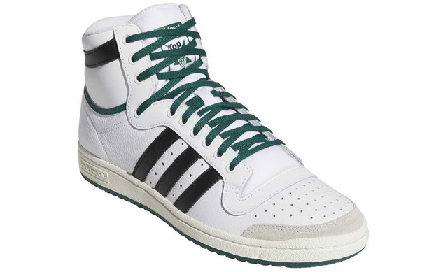 Adidas Sneakers - Top Ten Hi Wit - Adidas Originals